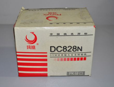 Câmera Analógica 35mm SLR 50mm/ 1.7 lens Phenix Modelo DC828N