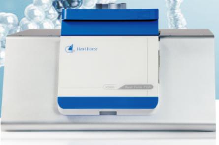 Termociclador para PCR em Tempo Real com Sistema Completo e Aberto, Até 2 Canais  de Detecção, Excitação em LED, Plataforma Bloco com 96 Poços ? Modelo: BIO-X960A