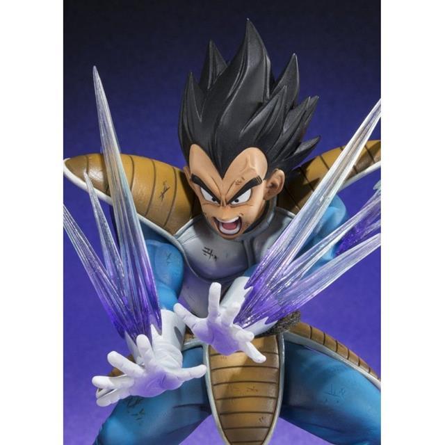 Dragonball Z Vegeta (Galick Gun ver.) FiguartsZERO - Bandai