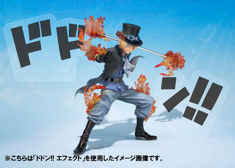 One Piece Sabo 5th Anniversary FiguartsZero - Bandai