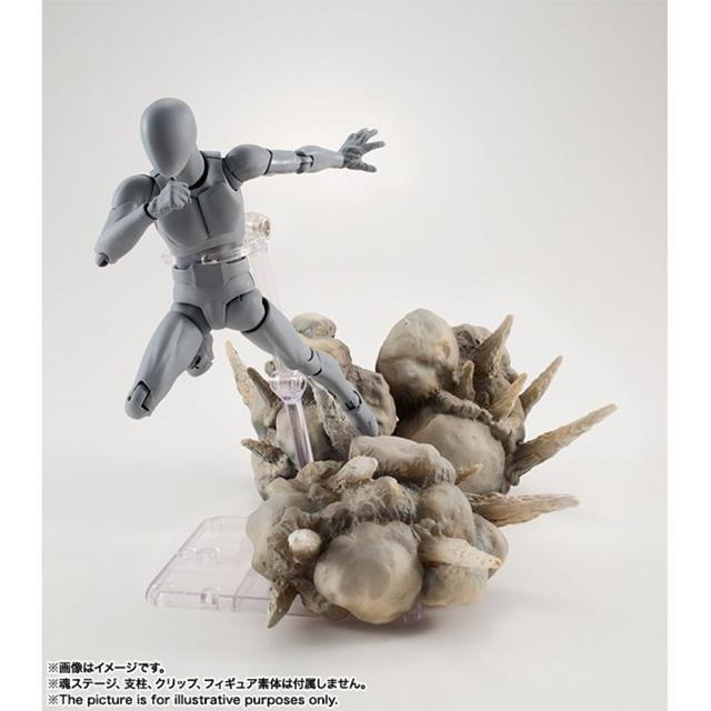 Tamashii Effect Act Explosion Gray Ver. - Bandai