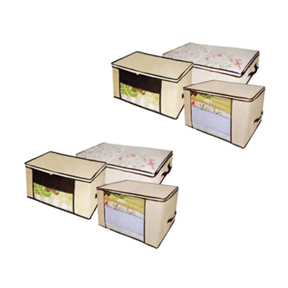 Organizadores Mulituso VB Home 6 Unidades Marfim  - Shop Ud