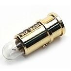 Cod.HE093 - Lâmpada Oftalmoscópio Indireto Heine 093 - X-004.88.093 6V  - lampadas.net