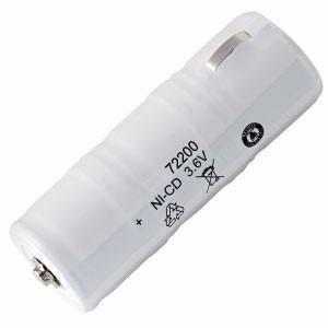 Cod.WA072200U Bateria WA 072200-U  - lampadas.net