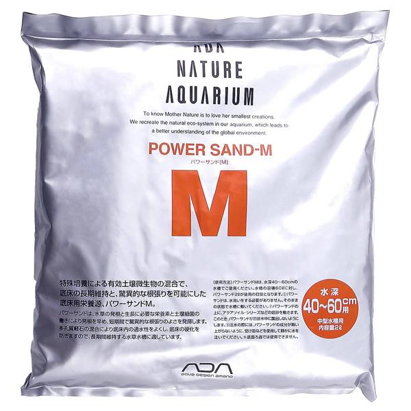 ADA - Substrato especial para aquário plantado Power Sand M - 2L  - Aquário Estilos