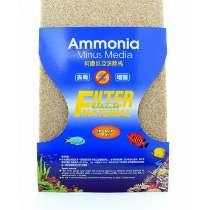 Ista Placa Removedora de Amonia  - Aquário Estilos