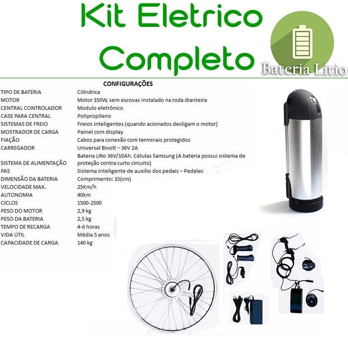 Kit Elétrico 350 W Bicicleta - Bateria Litio Para Freio Disco + Bateria Extra