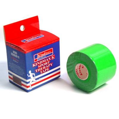 Kinesio tape - Kindmax