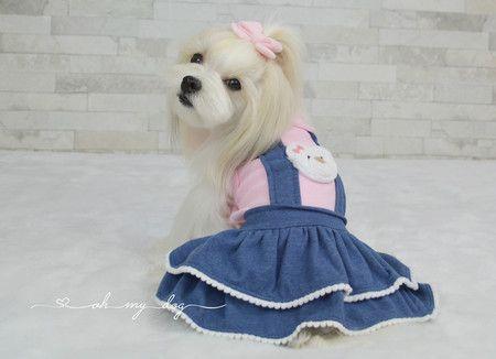 Vestido Jardineira Urso Rosa