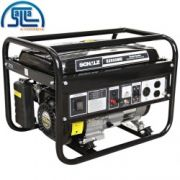 Gerador de Energia à Gasolina 4T S2500mg Schulz