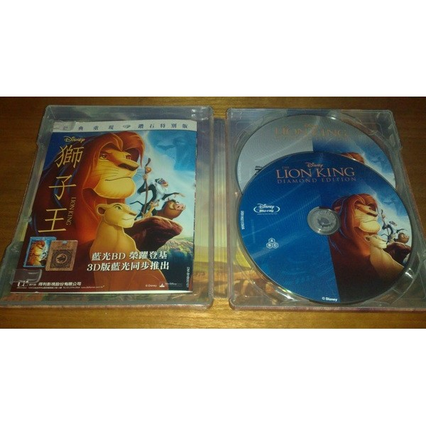 O Rei Leão Blu-ray 2d + 3d Steelbook Audio/legendas PT-BR - Movie Freaks Collectibles