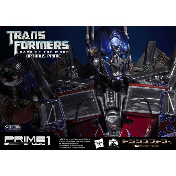 Sideshow Collectibles - Prime 1 Studio Optimus Prime  - Movie Freaks Collectibles