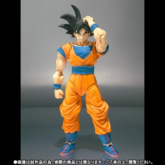 Bandai Son Goku Dragon Ball Z S.H Figuarts  - Movie Freaks Collectibles