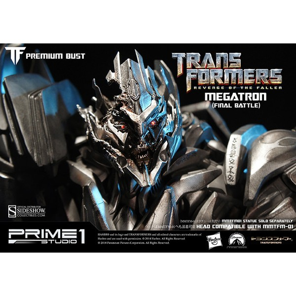 Sideshow Collectibles - Prime 1 Studio MEGATRON Final Battle Version Bust  - Movie Freaks Collectibles