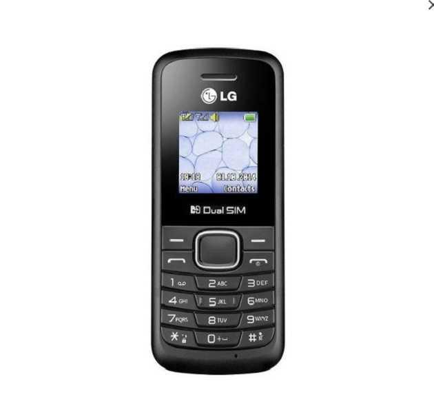 Celular   LG B220 dual chip rádio fm  e lanterna preto