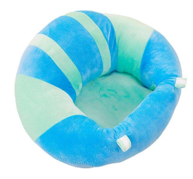 Sofá almofada senta bebê poltrona pelúcia AZUL frete grátis PAC para SUL (SC-PR-RS)