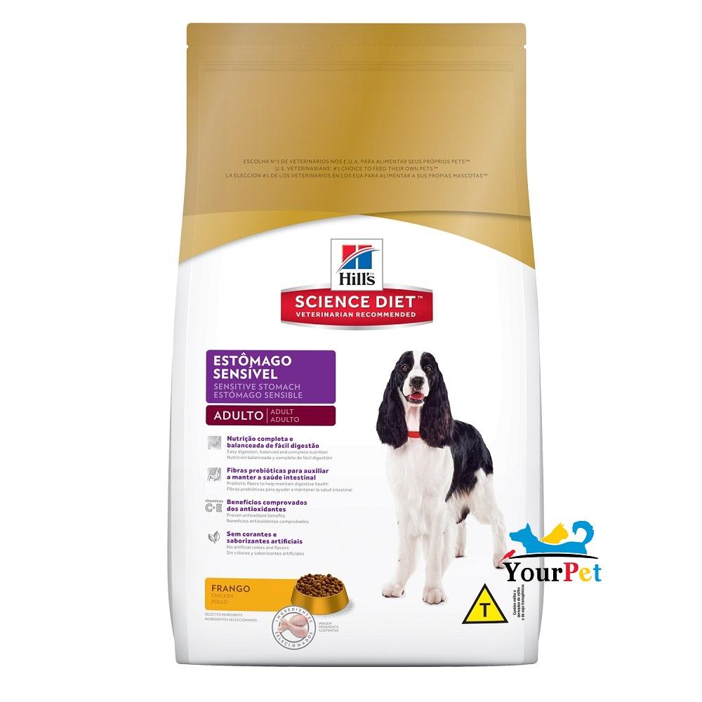 Ração Hill's Science Diet Estômago Sensível para Cães Adultos (7,5 kg)