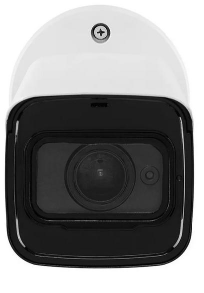 Câmera 50m Hdcvi Full Hd Infra Intelbras Vhd 5250z Varifocal