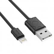 Cabo Lightning Baseus - Yaven Cable 1 M - iPhone iPad iPod - Preto