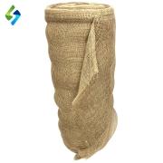 Tela / Tecido de juta / saco de estopa - 1 M x 1M