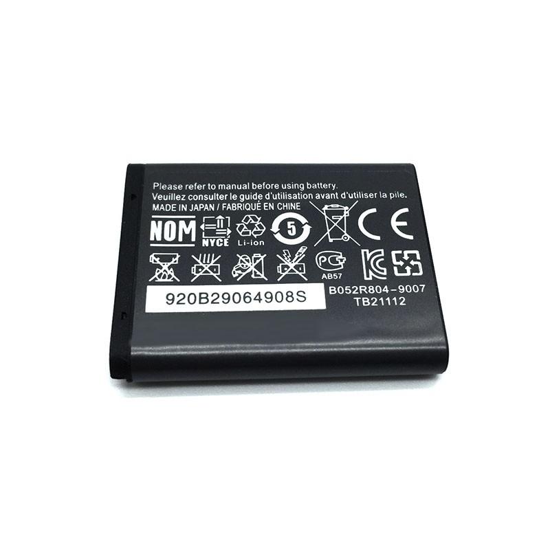 Bateria Samsung - BP70A