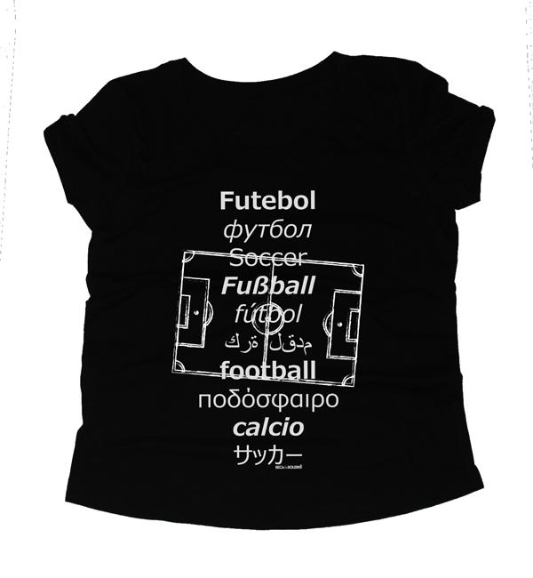 Camiseta Baby Look Feminina Futebol Linguagem Universal