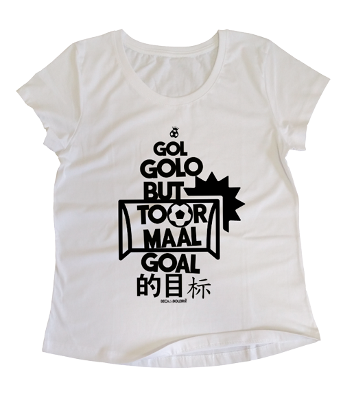Camiseta Baby Look Feminina Gol Linguagem Universal