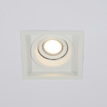 Spot Embutir Mini Dicróica IL47011 Interlight