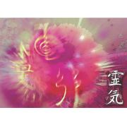 Poster Reiki - Mikao Usui e símbolos