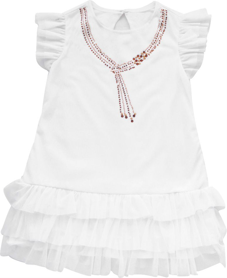 Vestido Feminino Manga Curta Tule Branco Infantil