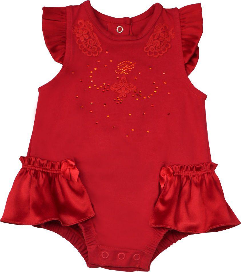 Banho de Sol Feminino Algodão Egípcio Cotton Vermelho Renda
