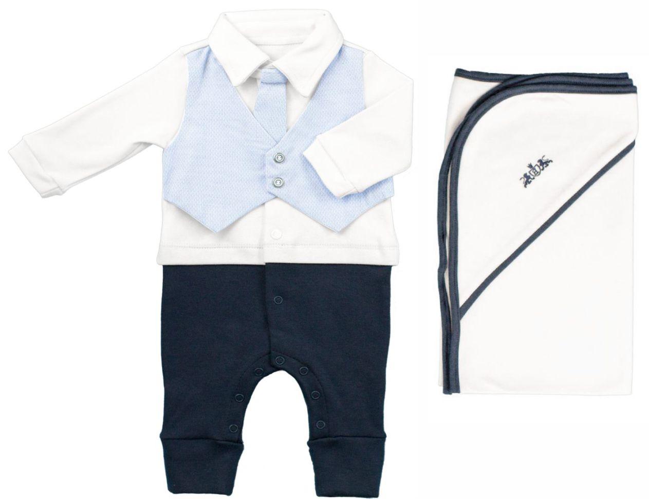 Conjunto Maternidade Masculino Falso Colete Com Forro