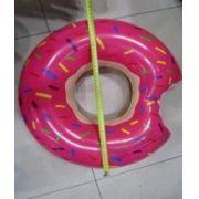 BÓIA DE PVC 0579