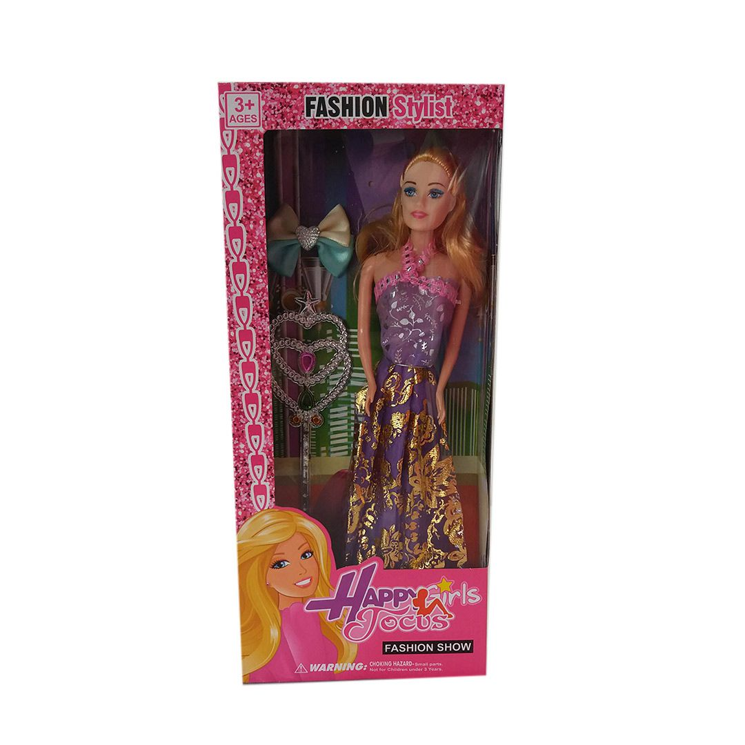 BONECA HAPPY GIRL 27CM
