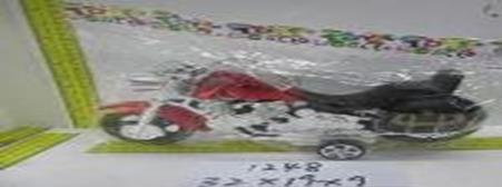 BRINQUEDO MOTO GRANDE FRICCAO MT0005