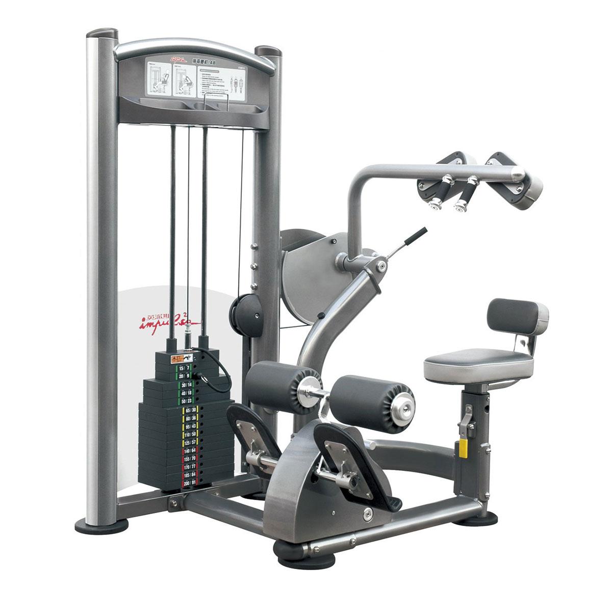 Abdominal - 200 lbs Impulse