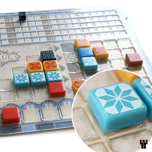 Azul: Mosaico de Cristal  - Tschüss