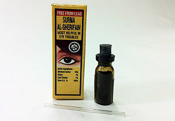 Kohl (Kajal) pó para pintar os olhos -Preto-cod.499