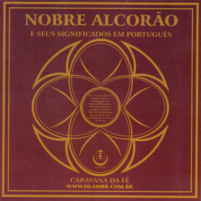 CD NOBRE ALCORÃO - E Seus Significados em Português - Vol. 32 com 6 Suratas -cod.574