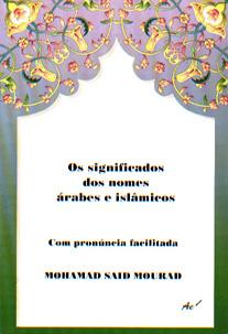 Os significados dos nomes árabes e islâmicos -cod.17. SUPER PROMOÇÃO!!!