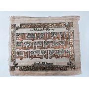 Papiro com Versículos do Alcorão - cod.71