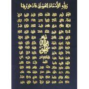 Tela com Versículos do Alcorão. Ref.535