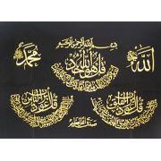 Tela com Versículos do Alcorão -cod.529
