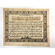 Papiro com Versículos do Alcorão. Ref.74