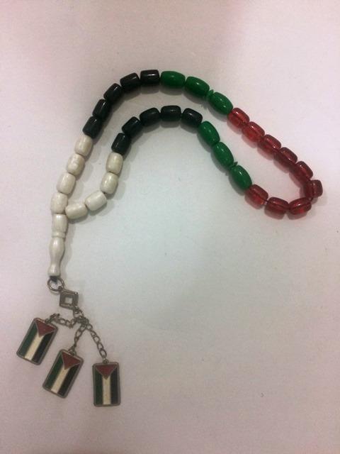 Masbaha - Terço Islâmico (com as cores da bandeira Palestina) cod.411