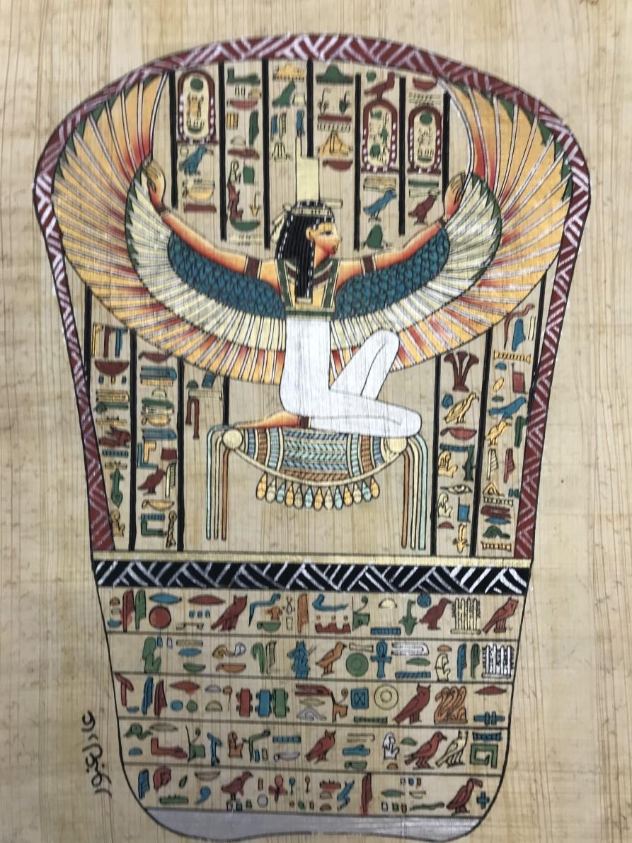 Papiro Egípcio original com temas Faraônicos. Ref.67