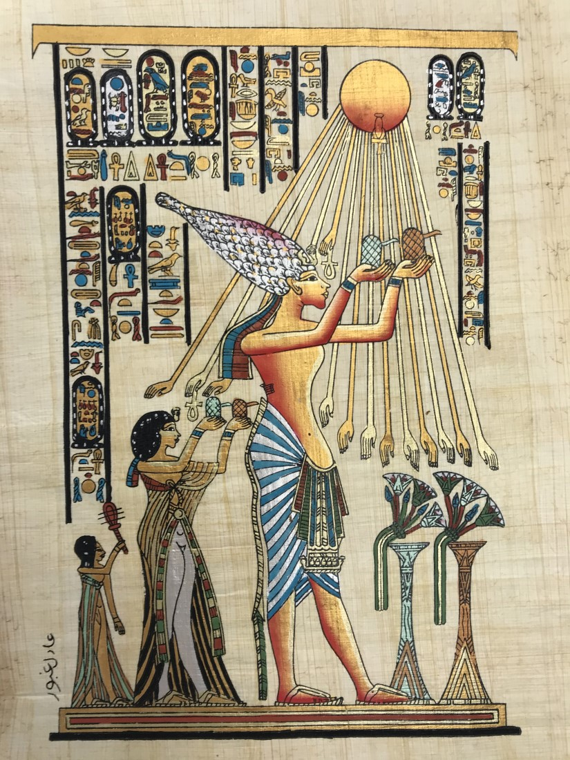 Papiro Egípcio original com temas Faraônicos. Ref.81