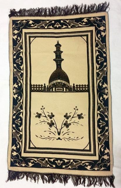Tapete para Oração Islâmico (marrom) - cod.47