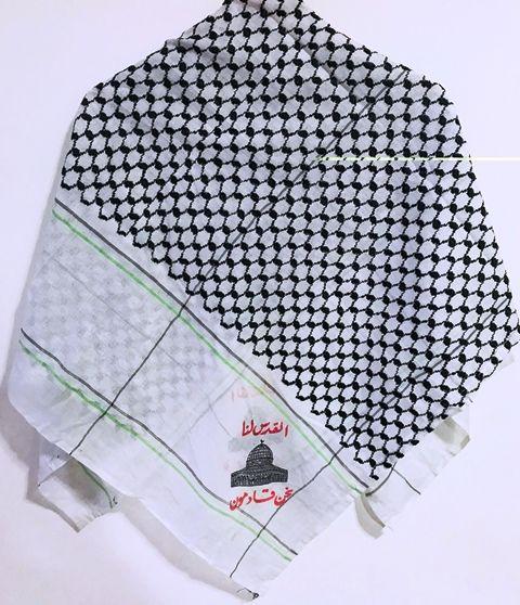 Xale Palestino  (