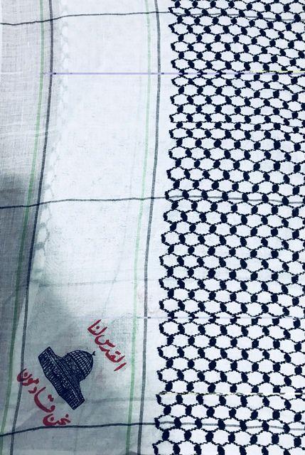 """Xale Palestino  (""""Jerusálem é Nossa. E para Ela voltaremos"""") cod.328"""